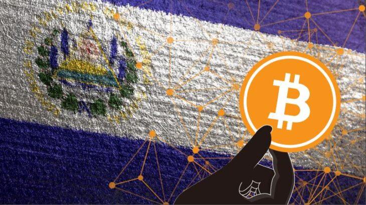 世界で初めてビットコインを法定通貨としたエルサルバドルはどんな国?