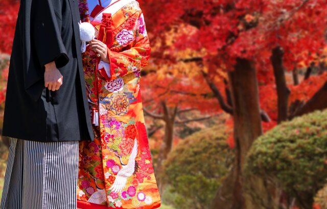 【祝結婚】眞子さま小室さん結婚までの全経緯
