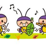虫の声は日本人とポリネシア人にしか聞こえない?