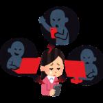 元バイトAKB梅澤愛優香さんとラーメン評論家のネット誹謗中傷のまとめ